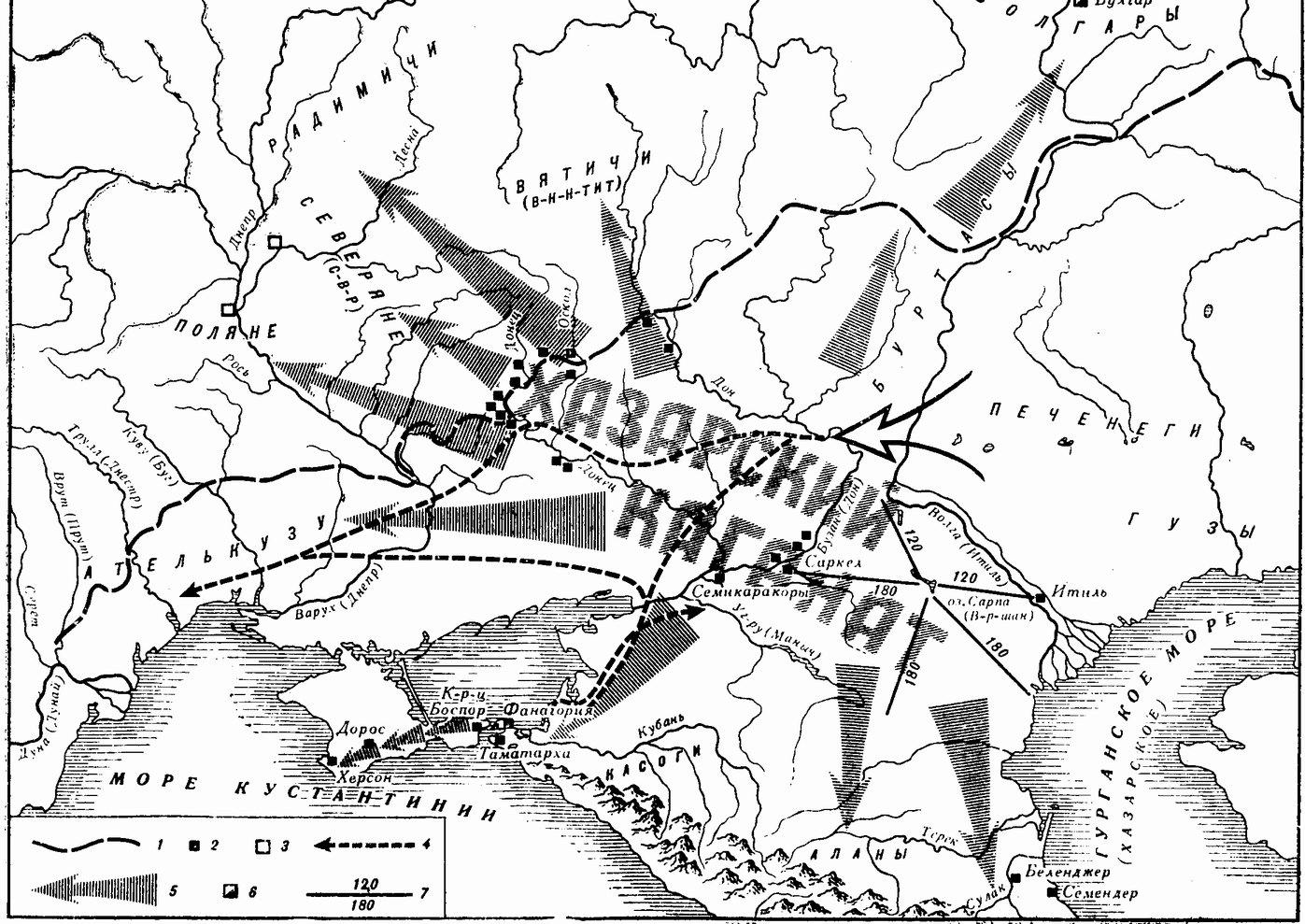 Картинки по запросу Хазария в VIII–IX вв